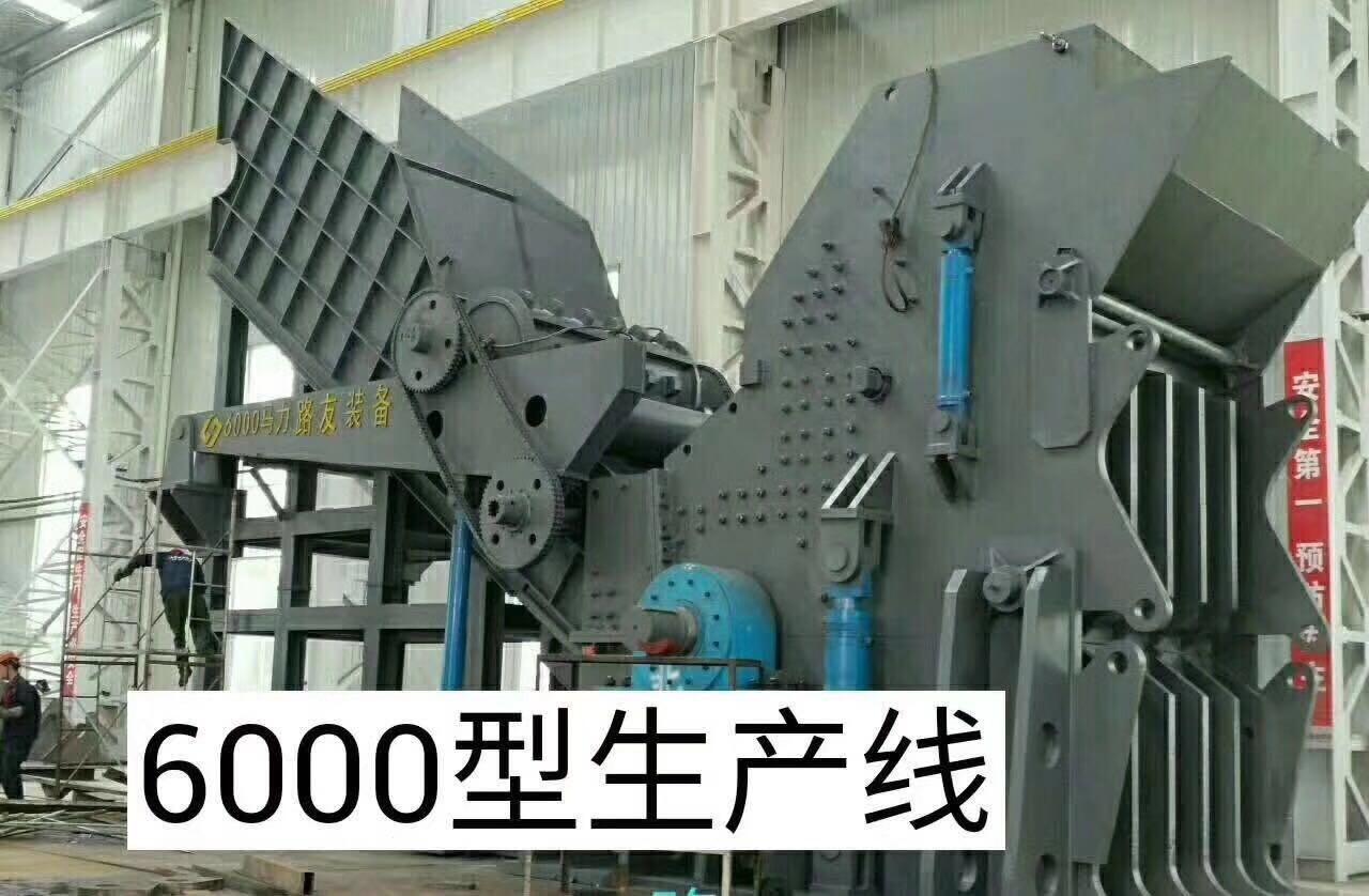 6000型生产线