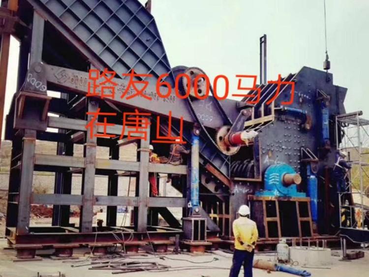 颚式废钢bwinchina平台注册