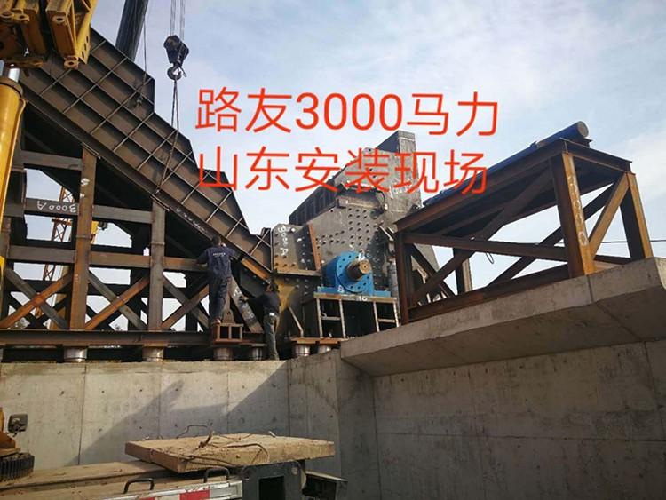 大型废钢bwinchina平台注册
