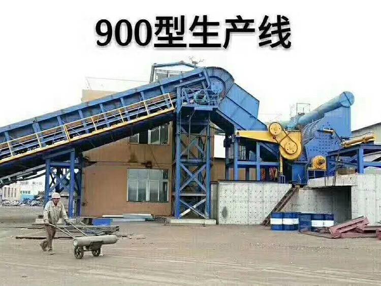 900型生产线