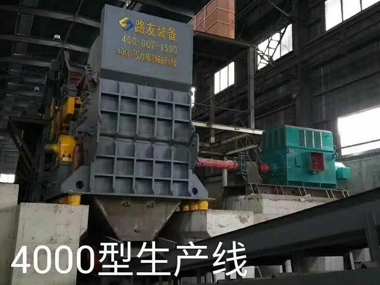 4000型生产线