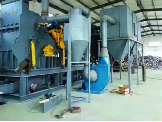 废钢金属bwinchina平台注册